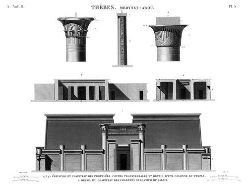 Дворец Рамсеса III в Мединет-Абу, близ Фив, капители, главный фасад, поперечные разрезы