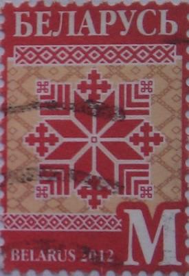 Белоруссия 2012 орнамент М