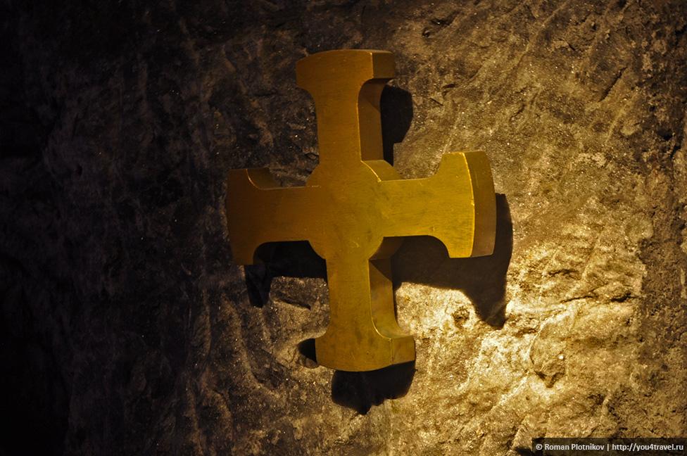 0 191970 dc8d28a6 orig День 208. Соляная шахта и Соляной Собор в Сипакера недалеко от Боготы
