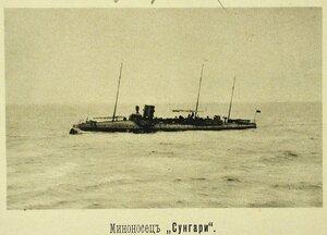 Миноносец Сунгари, прибывший из Владивостока