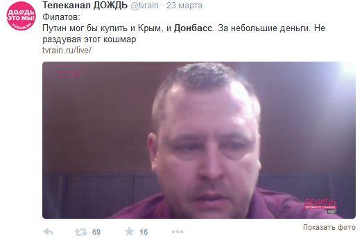 FireShot Screen Capture #2363 - '(8) Донбасс — поиск в Твиттере' - twitter_com_search_q=Донбасс& data-cke-saved-src=typd.jpg src=typd.jpg