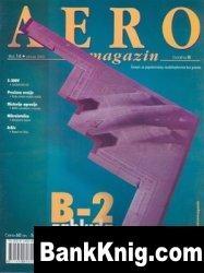 Журнал Aero Magazin №14