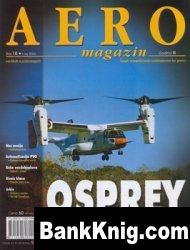 Журнал Aero Magazin №18