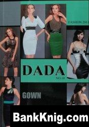 Журнал DADA №10. Fashion 2011 jpeg 33,6Мб