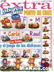 Журнал Las Labores de Ana (Extra Punto de cruz) №41 2003