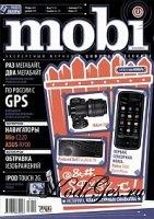 Книга Mobi №11 (ноябрь) 2008