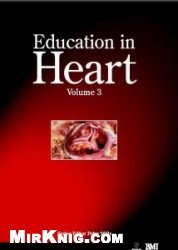 Книга Education In Heart, Volume 3