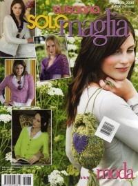 Журнал Susanna Solo Maglia №3 (март 2009)