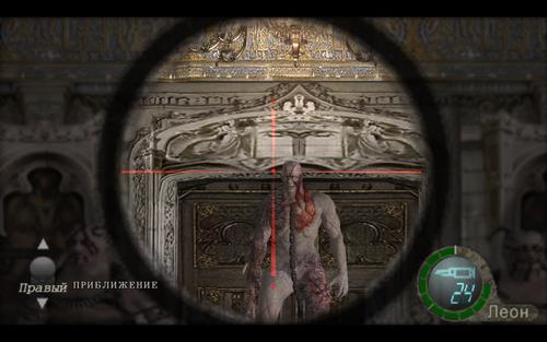 Resident Evil 4_Two_Tyrants 0_130677_199daacd_L
