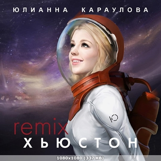 http://img-fotki.yandex.ru/get/15512/348887906.5/0_13e268_78d725aa_orig.jpg