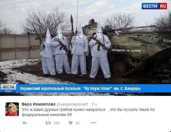 США предоставили Украине оборудование для военной связи и медснаряжение на $23 млн - Цензор.НЕТ 1885