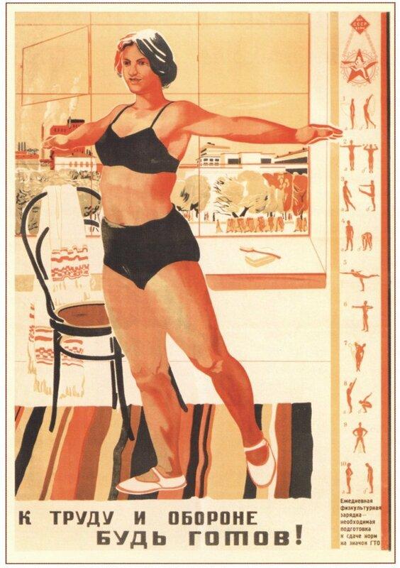 Женщина в лифчике и поясе ретро фото 618-152