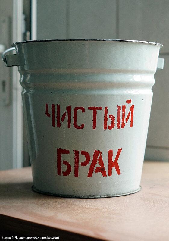 Зима. Завод Кристалл. Расфасовка. 04.12.14.53..jpg