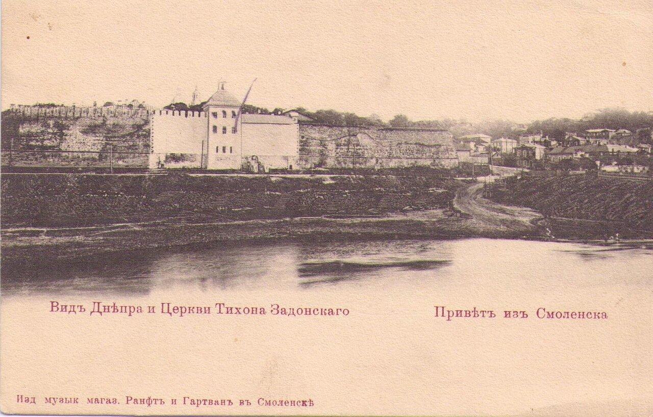 Вид Днепра и Церкви Тихона Задонского