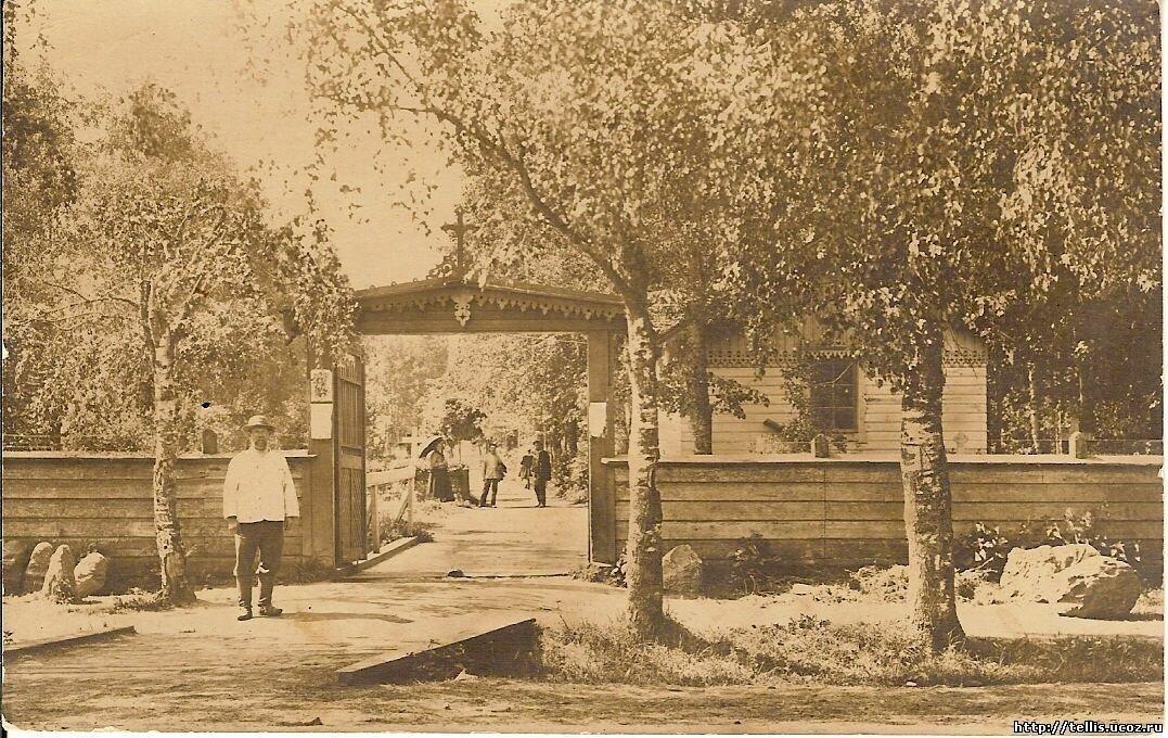Александровское кладбище в Сийвертси