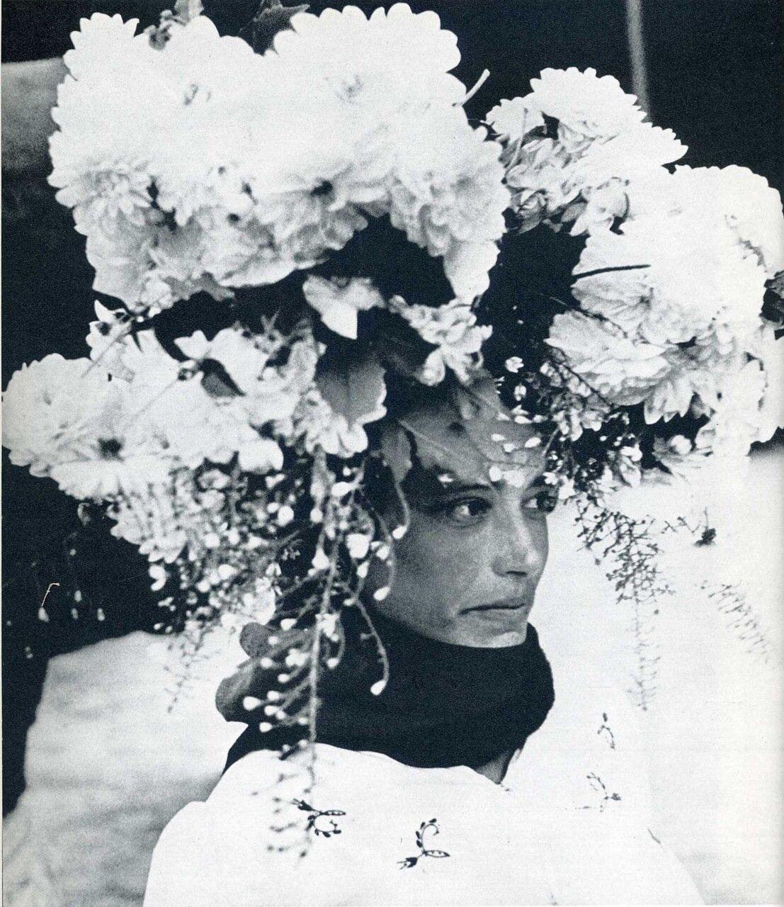 1957. Португалка