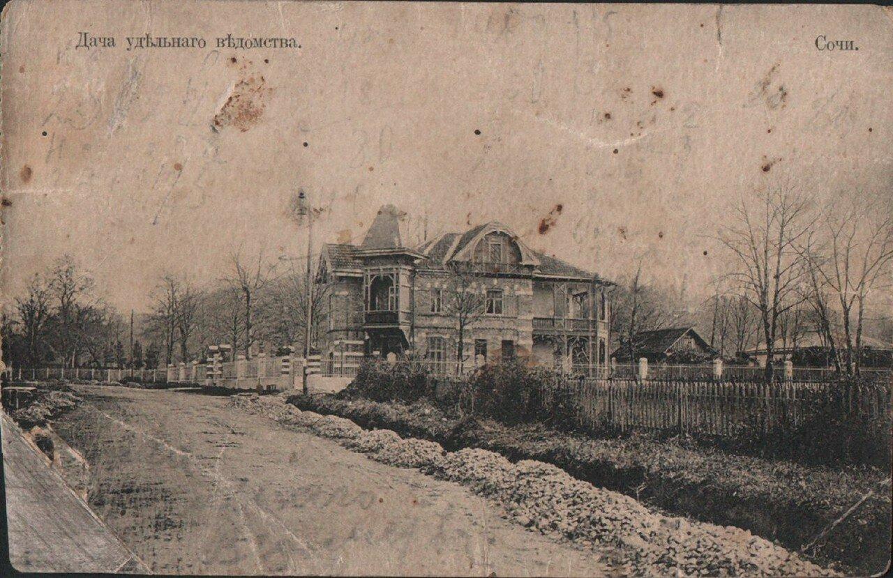 Дача Удельного ведомства (дом Успенского)