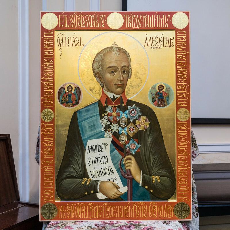 Икона Александра Васильевича Суворова