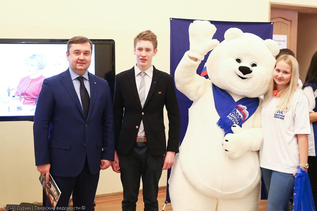 Единая Россия в Твери