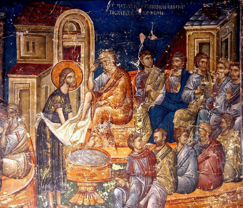 Омовение ног. Фреска церкви Св. Николая Орфаноса в Салониках, Греция. XIV век.