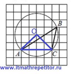 ЕГЭ треугольник