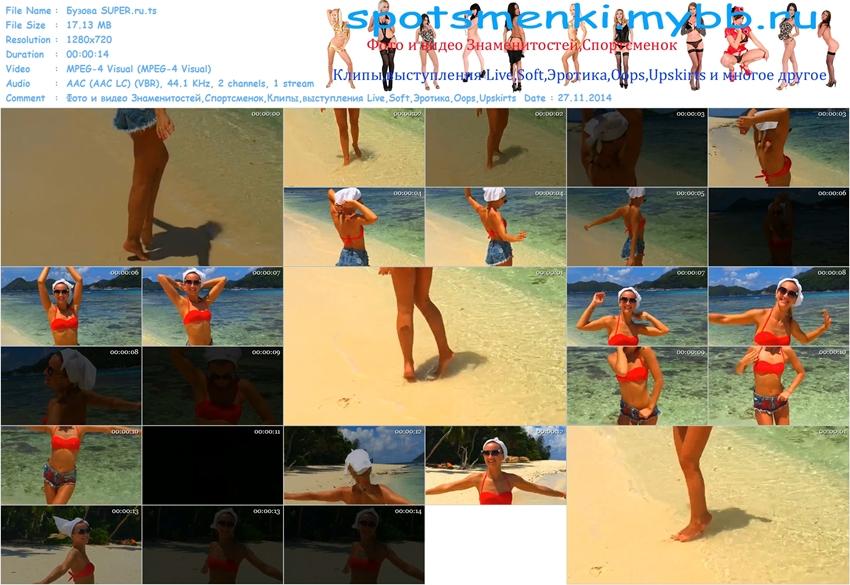 http://img-fotki.yandex.ru/get/15513/14186792.11c/0_ef8a1_345be0e3_orig.jpg