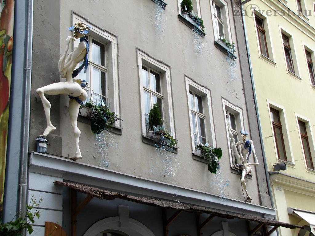 Гера. Тюрингия. Германия