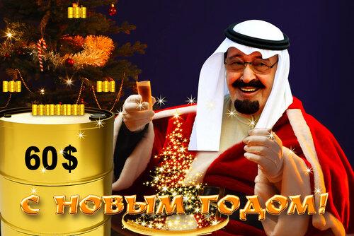 Цена на нефть продолжает падать из-за увеличения добычи в США: Brent подешевела до $68 - Цензор.НЕТ 8548