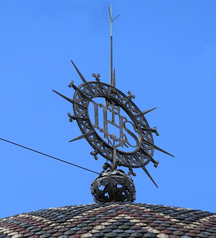 Иезуитская церковь Святого Сердца (Església del Sagrat Cor de Jesús), Барселона