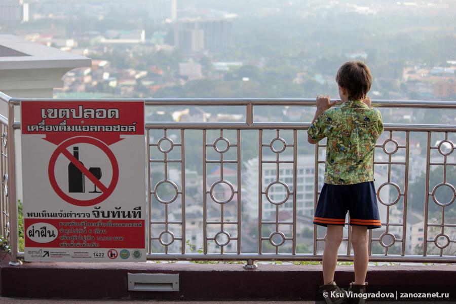 Phuket City View Point, смотровая площадка, Пхукет, Тайланд.