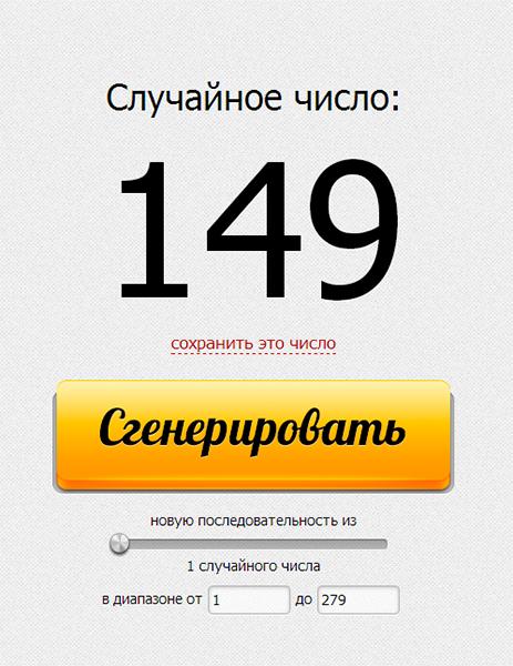 giveaway5.jpg