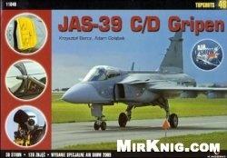 Книга JAS-39 C/D Gripen (Kagero Topshots 48)