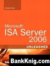 Книга Microsoft ISA Server 2006 Unleashed pdf 11,2Мб