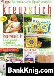 Журнал Anna Special. Kreuzstich №686, 2002 jpeg 22,1Мб