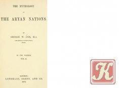 Книга Cox George - Aryan Mythology Vol 2 (1870)