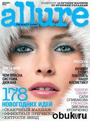Allure №4 (декабрь 2012)