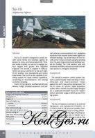 Книга Aerospace Systems. Export catalogue