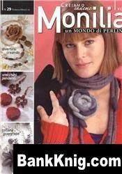 Журнал Monilia - Un mondo di perline № 29