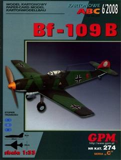 ����������� Messerschmitt Bf-109B [GPM #274]