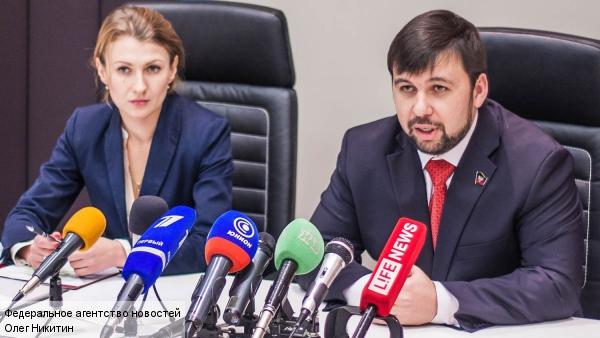 Киев не обсуждал с ДНР проект постановления об особом статусе