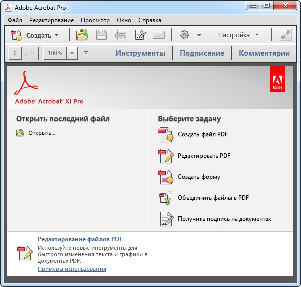 🔥 Adobe Acrobat Reader DC Install for all versions