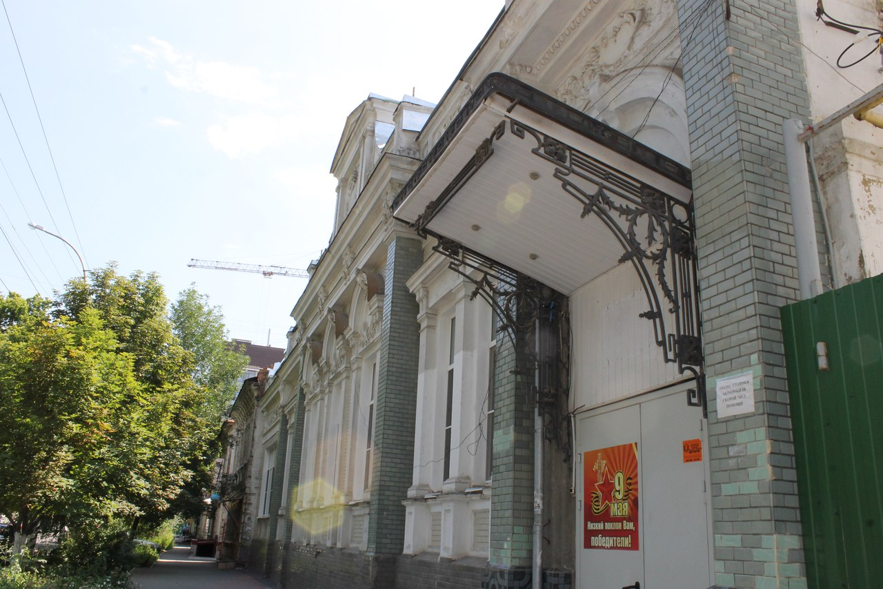дом Шерстобитова