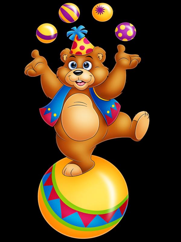 сделать картинка медведь жонглер нас отличный