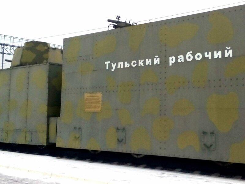 Тендер бронепоезда №13