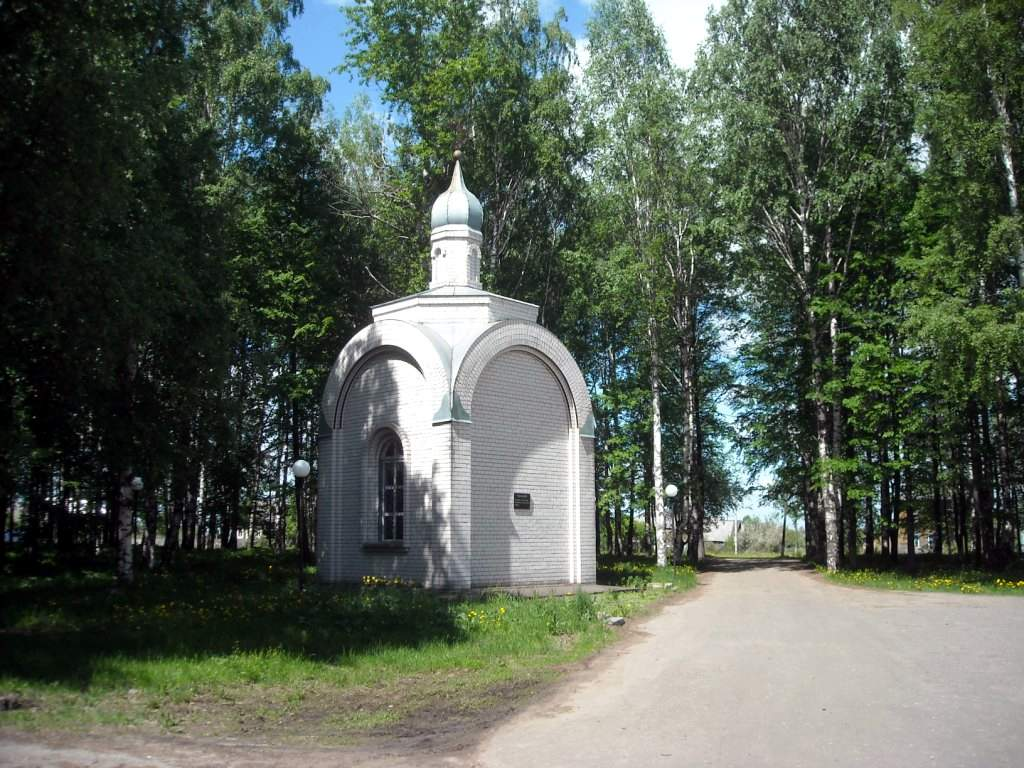 Шахунский район Нижегородской области