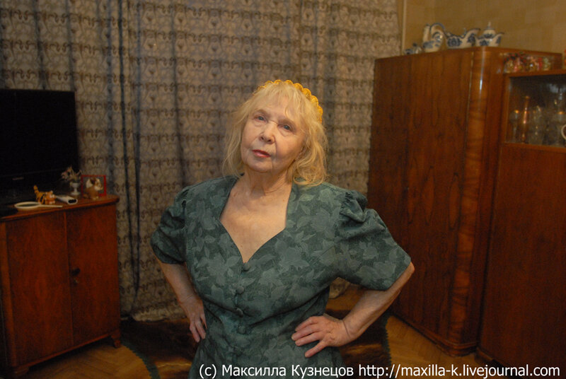 Тамара Лисянская