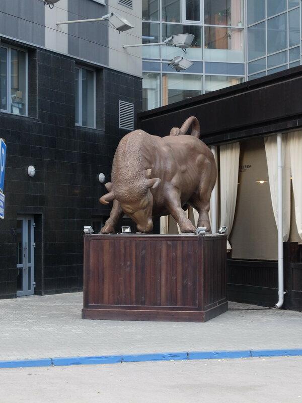 Новосибирск - Скульптура Бык