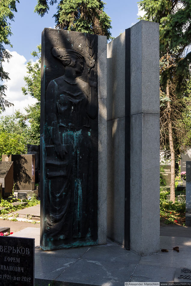 Надгробный памятник на могиле Н. П. Огарёва на Новодевичьем кладбище