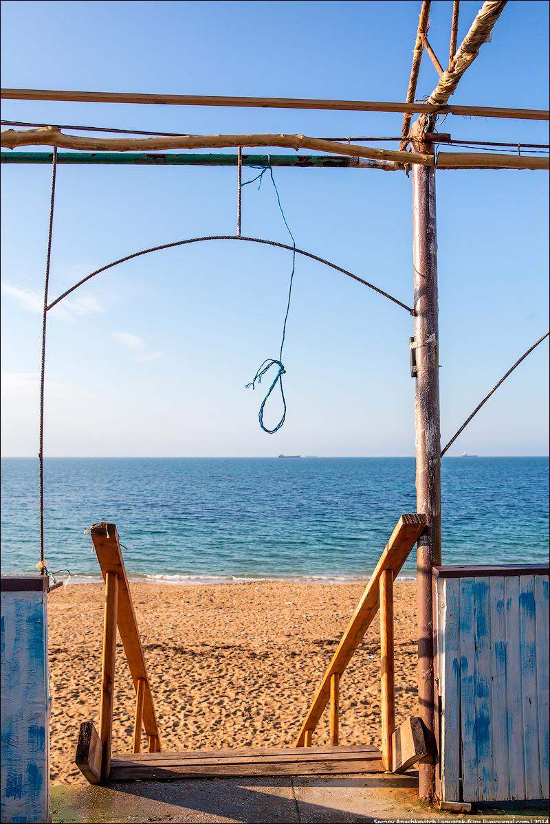 Несезон. Пляж Учкуевка