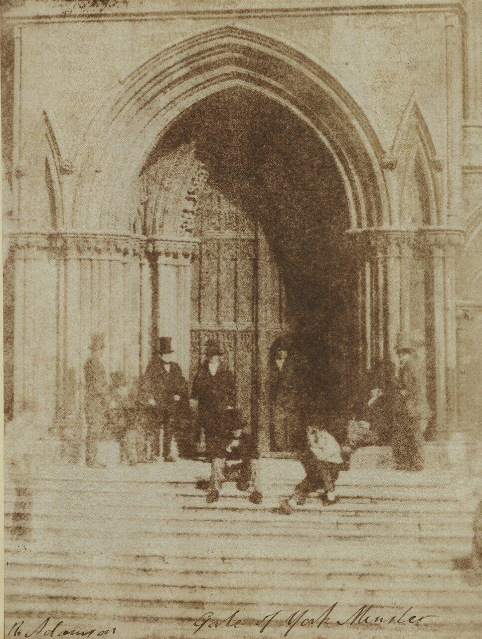 Йорк. Группа людей у южного входа в Йоркский собор